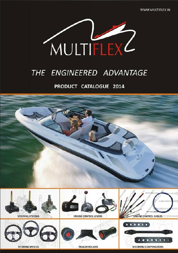 MultiFlex-catalog