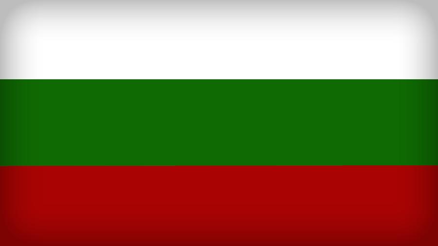 Motore bugarski sajt za Put za